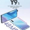 گوشی موبایل هواوی Y9s با ظرفیت 128 گیگابایت